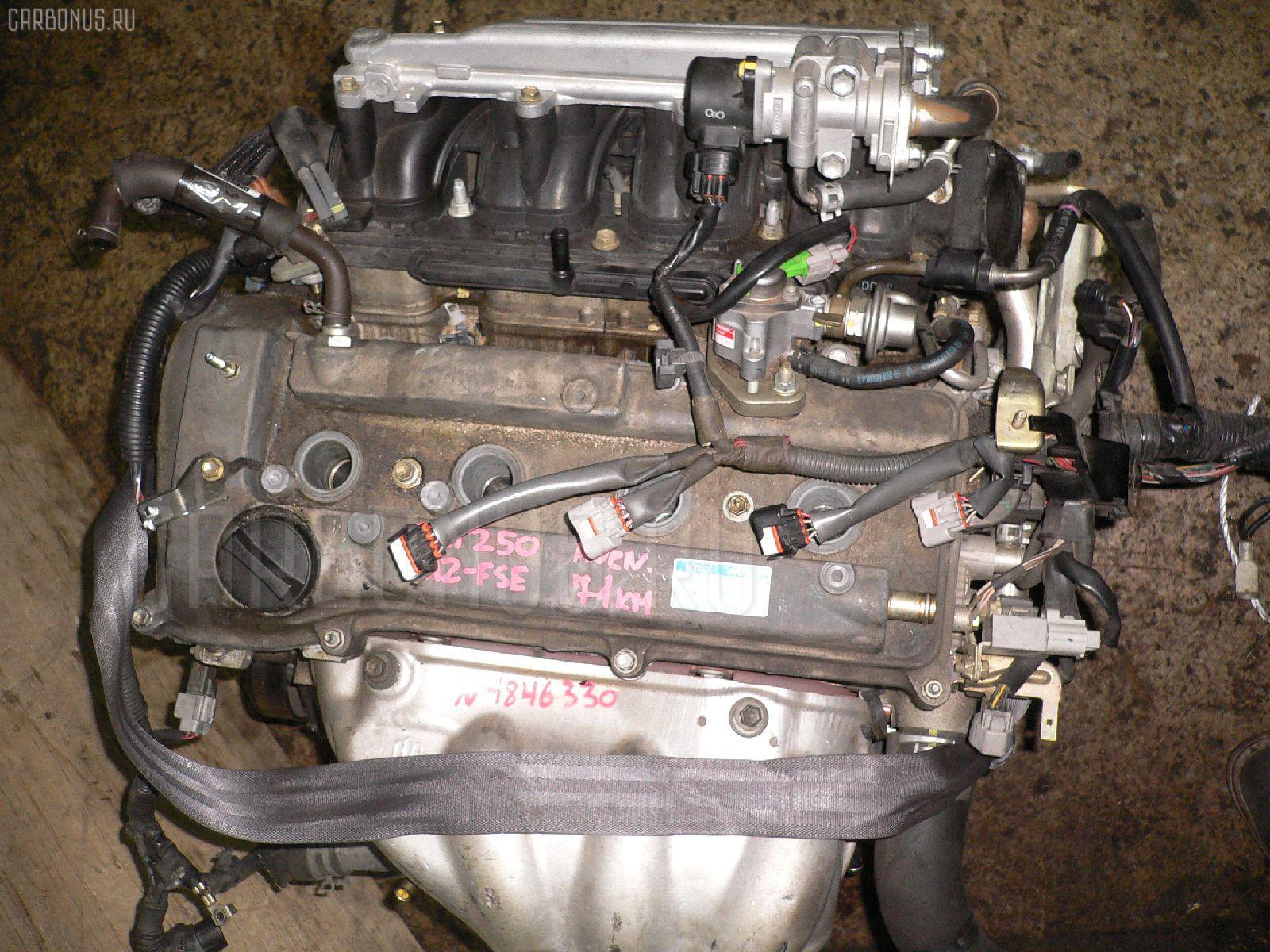 Двигатель TOYOTA AVENSIS AZT250 1AZ-FSE Фото 3