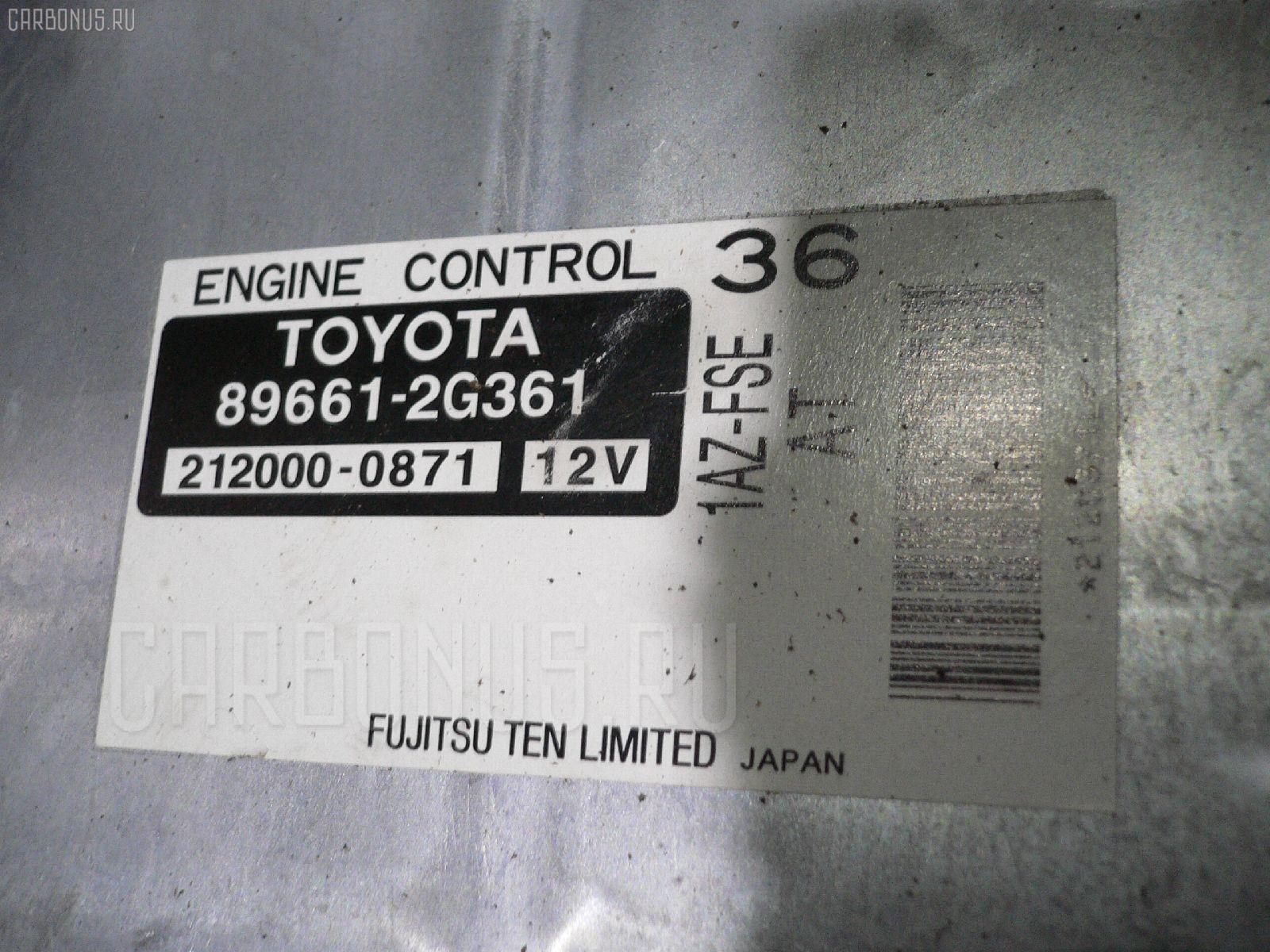 Двигатель TOYOTA AVENSIS AZT250 1AZ-FSE Фото 7