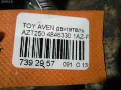Двигатель TOYOTA AVENSIS AZT250 1AZ-FSE Фото 16