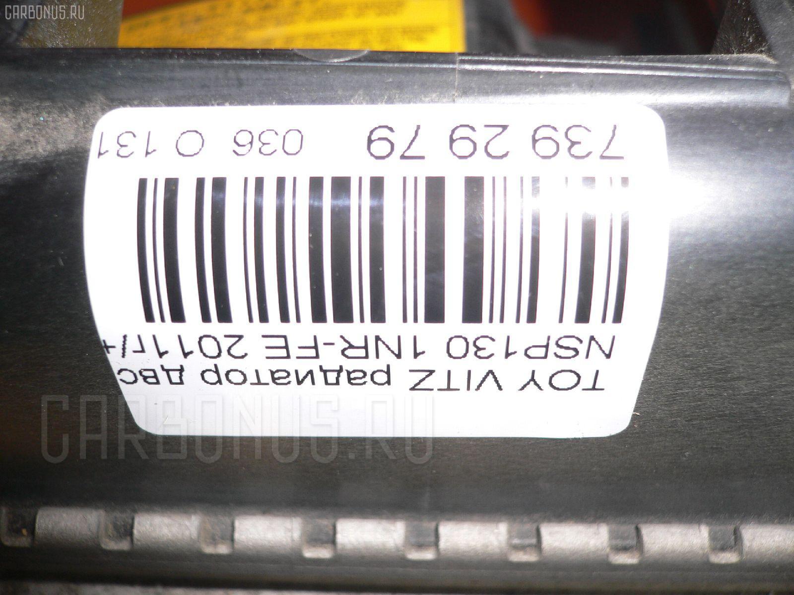 Радиатор ДВС TOYOTA VITZ NSP130 1NR-FE Фото 3
