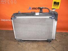 Радиатор ДВС Toyota Vitz NSP130 1NR-FE Фото 1