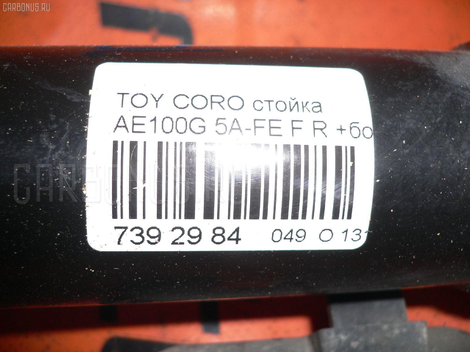 Стойка TOYOTA COROLLA WAGON AE100G 5A-FE Фото 2