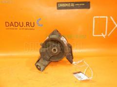 Подушка двигателя HONDA PARTNER GJ3 L15A Пер Прав