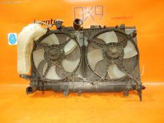 Радиатор ДВС на Subaru Legacy Wagon BH5 EJ20 45111AE012  45121AE000  45122AE000  45150AE000