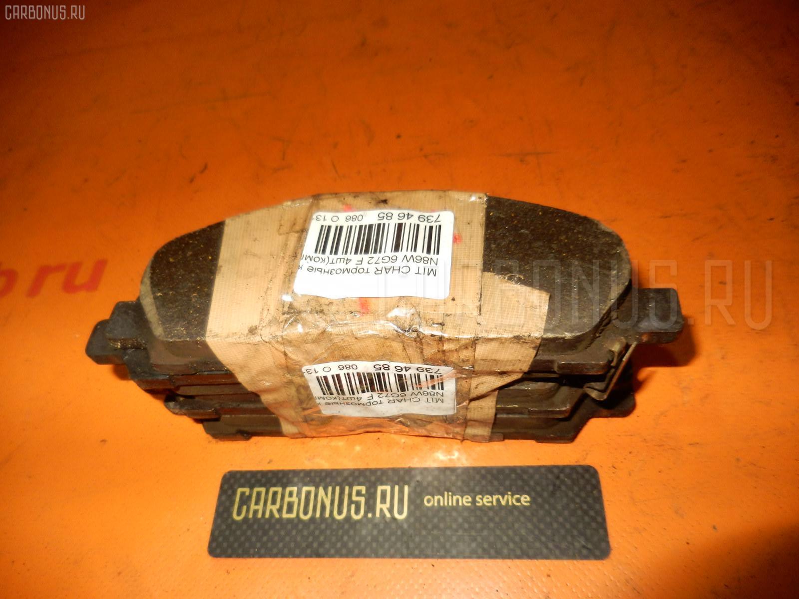 Тормозные колодки MITSUBISHI CHARIOT GRANDIS N86W 6G72. Фото 3