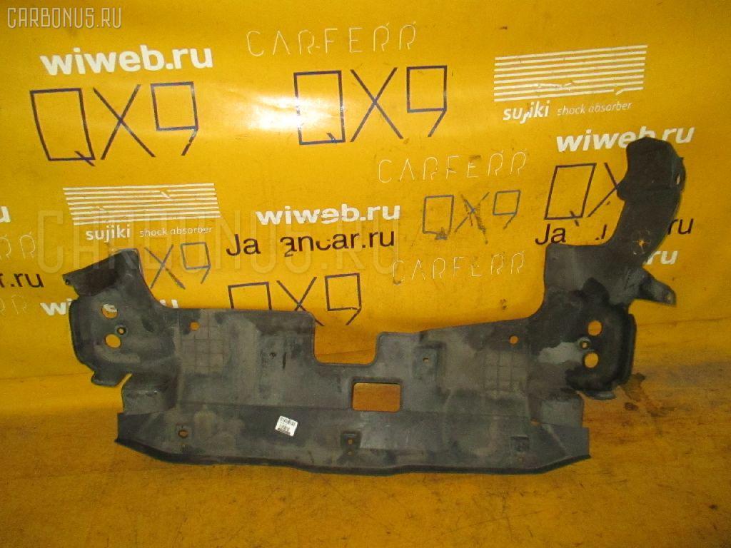 Защита двигателя HONDA ODYSSEY RA4 F23A. Фото 10