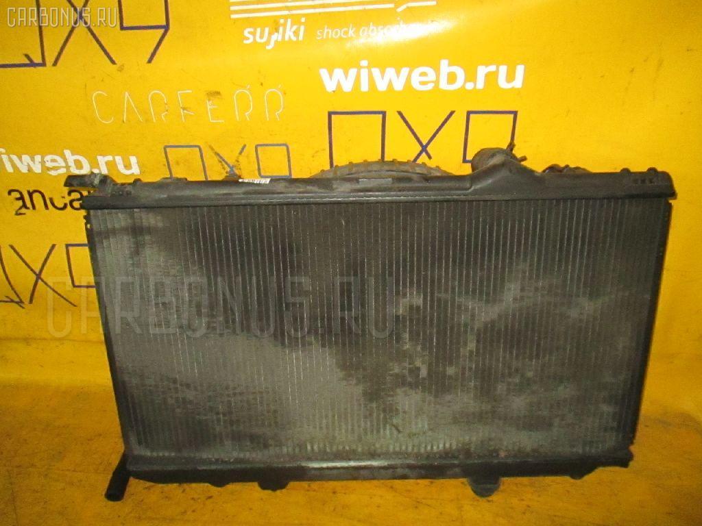 Радиатор ДВС TOYOTA CROWN MAJESTA UZS141 1UZ-FE. Фото 3