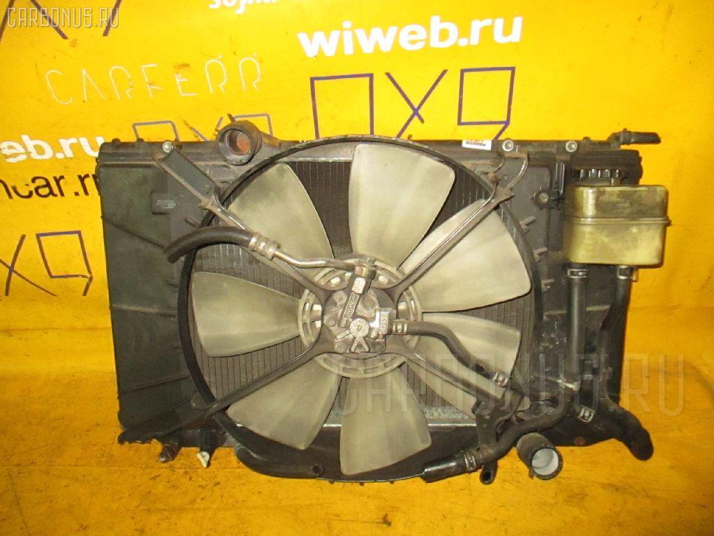 Радиатор ДВС TOYOTA CROWN MAJESTA UZS141 1UZ-FE. Фото 4