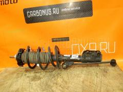 Стойка амортизатора HONDA FIT GD1 L13A Переднее Левое