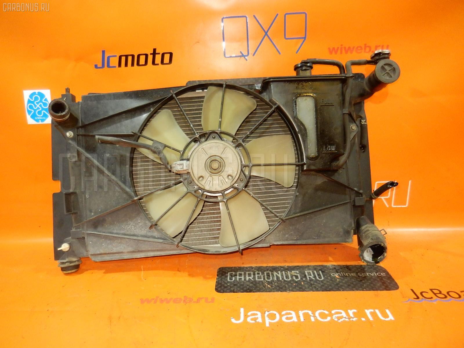 Радиатор ДВС TOYOTA COROLLA SPACIO ZZE122N 1ZZ-FE. Фото 10