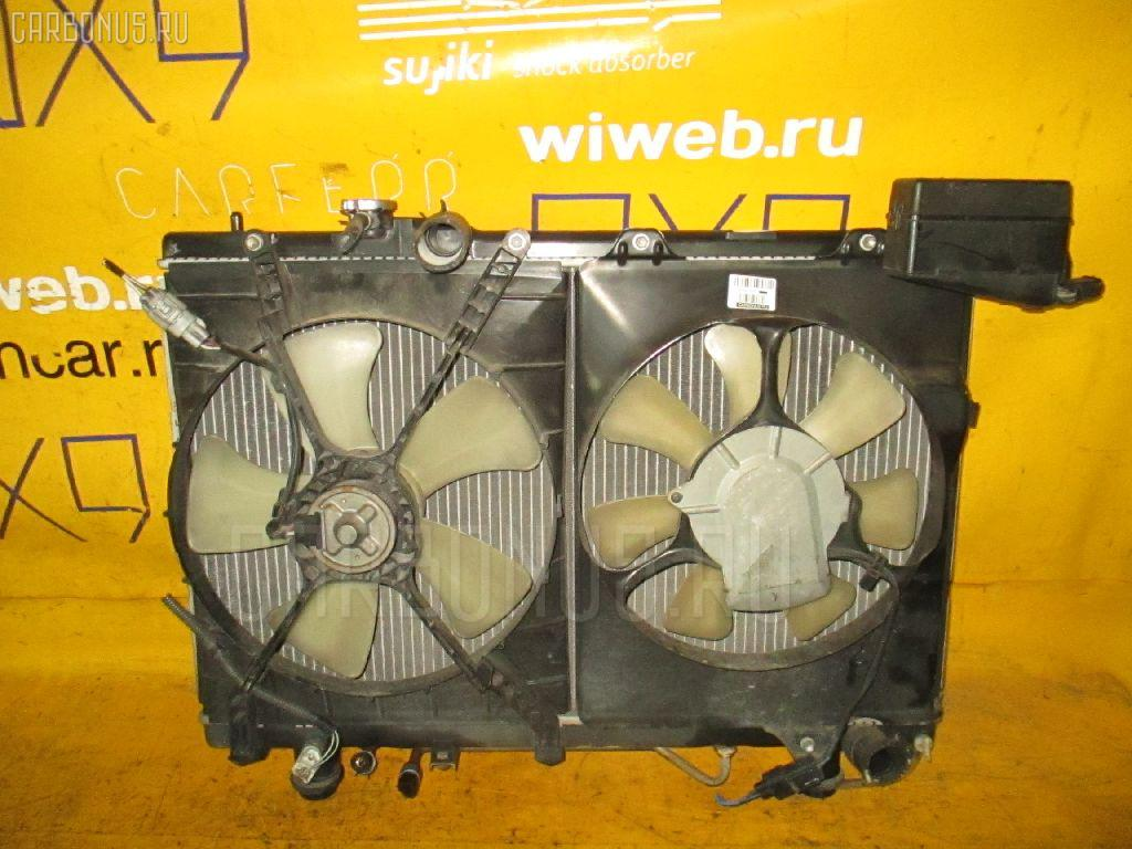 Радиатор ДВС TOYOTA NADIA SXN15 3S-FE. Фото 8