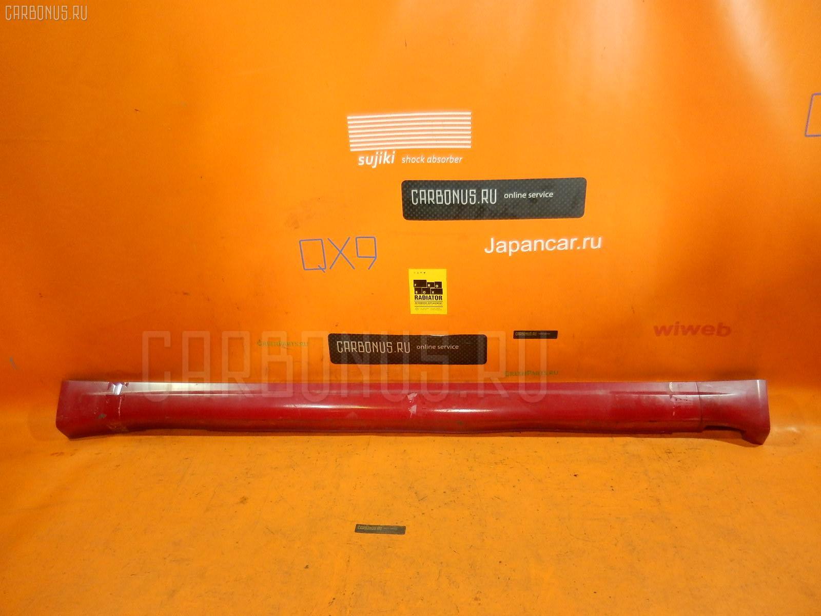 Порог кузова пластиковый ( обвес ) HONDA ODYSSEY RA7. Фото 5