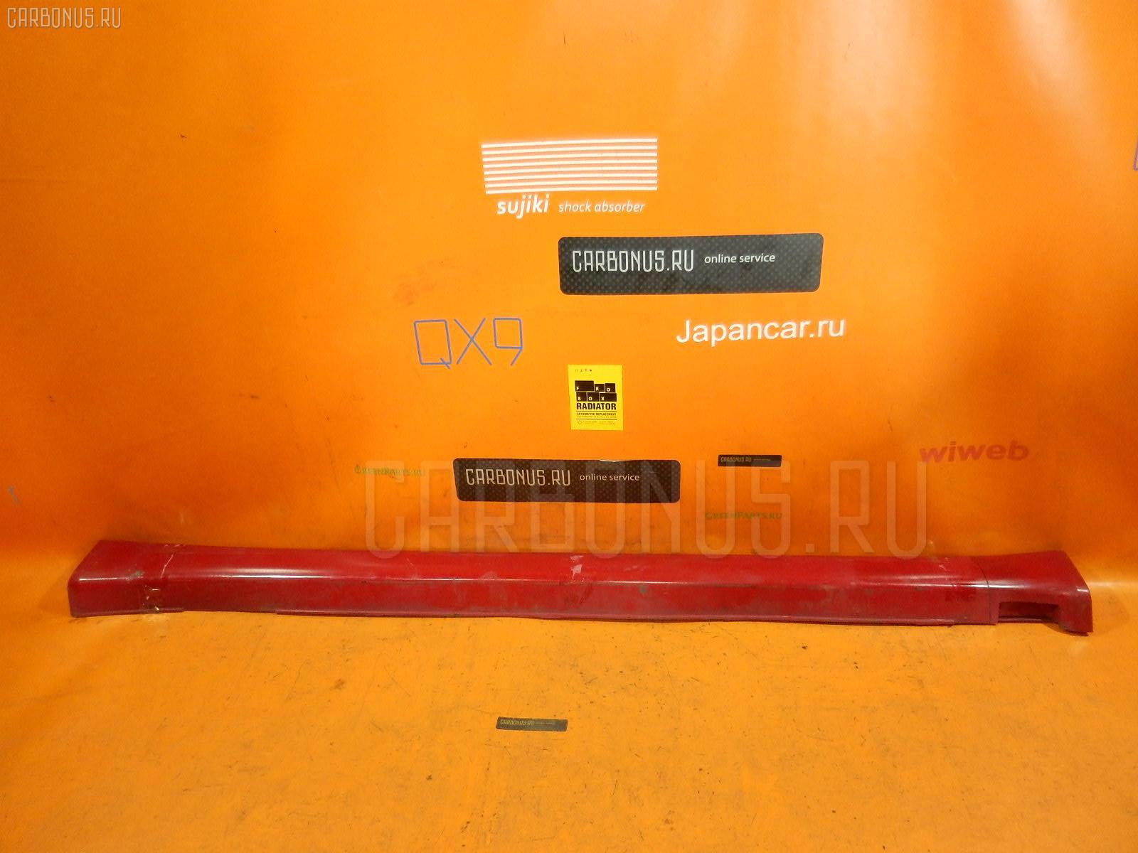 Порог кузова пластиковый ( обвес ) HONDA ODYSSEY RA7. Фото 7