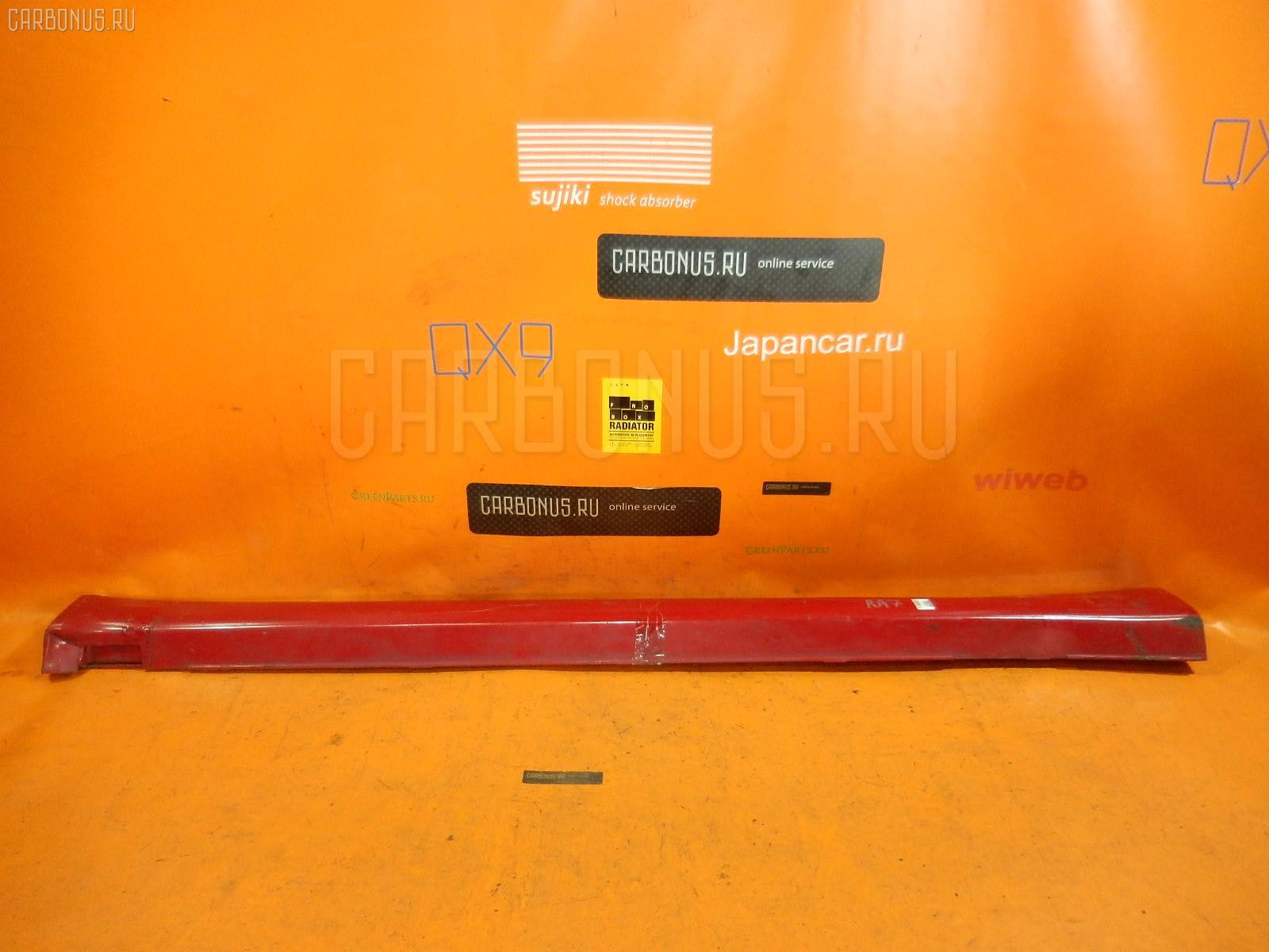 Порог кузова пластиковый ( обвес ) HONDA ODYSSEY RA7. Фото 8