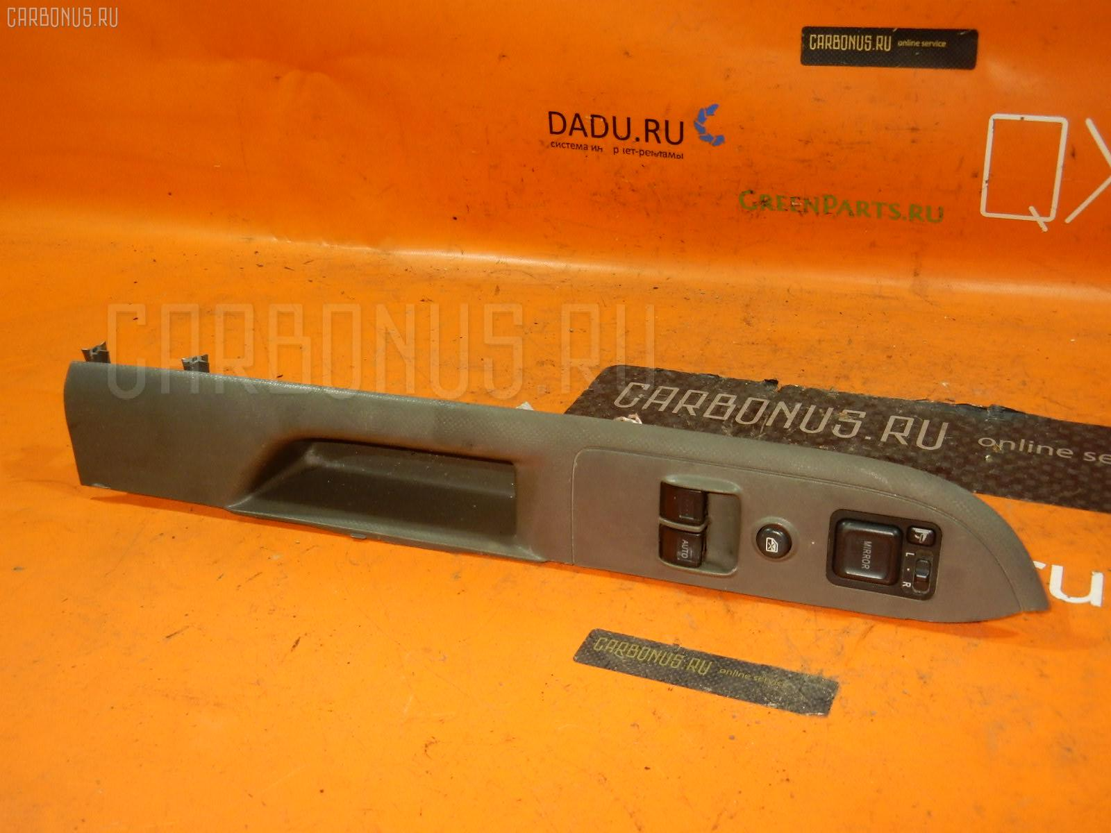 Блок упр-я стеклоподъемниками HONDA MOBILIO GB1. Фото 4