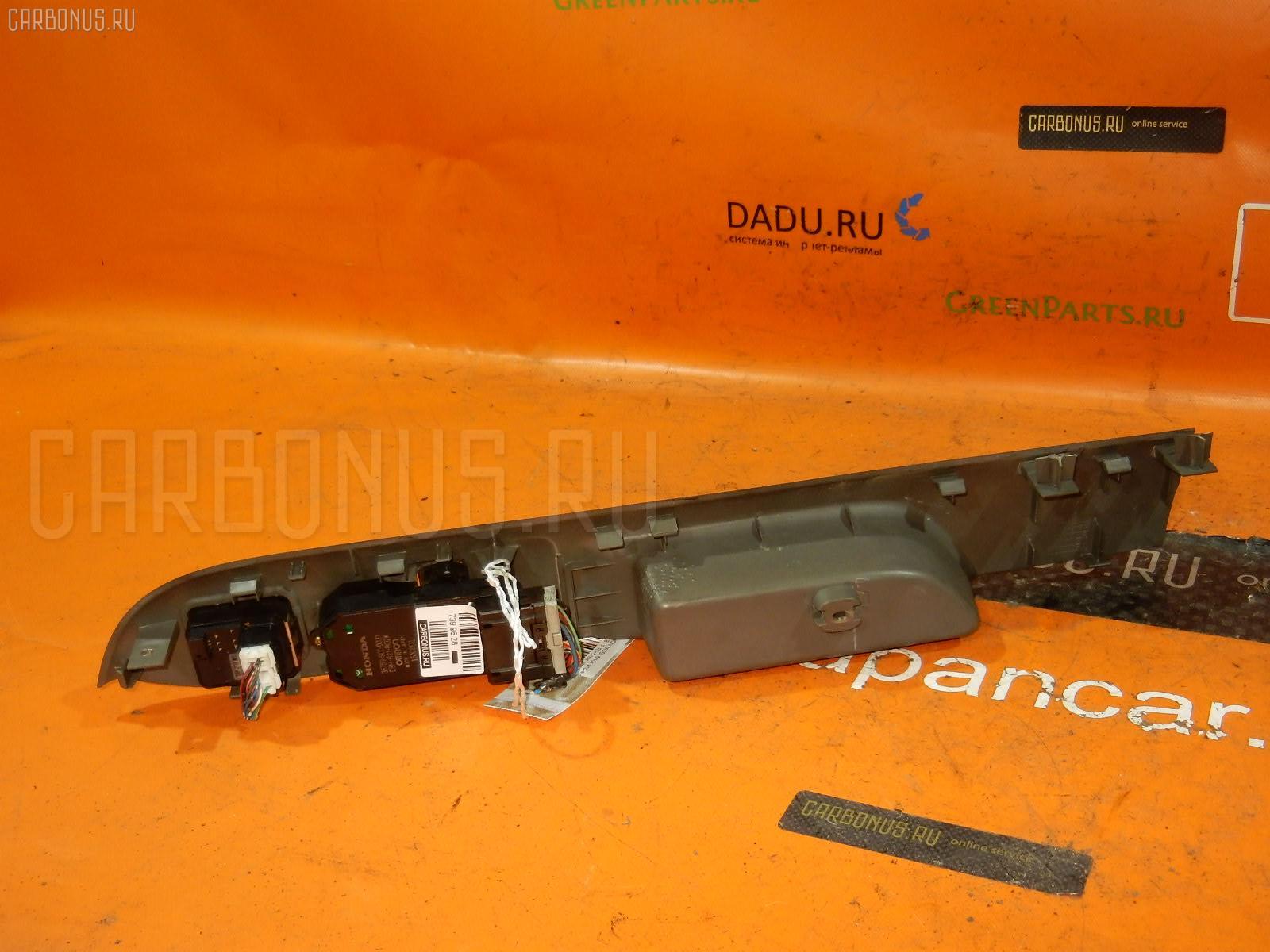 Блок упр-я стеклоподъемниками HONDA MOBILIO GB1. Фото 5