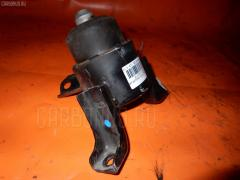 Подушка двигателя MAZDA ATENZA SEDAN GG3P L3-VE Переднее Правое