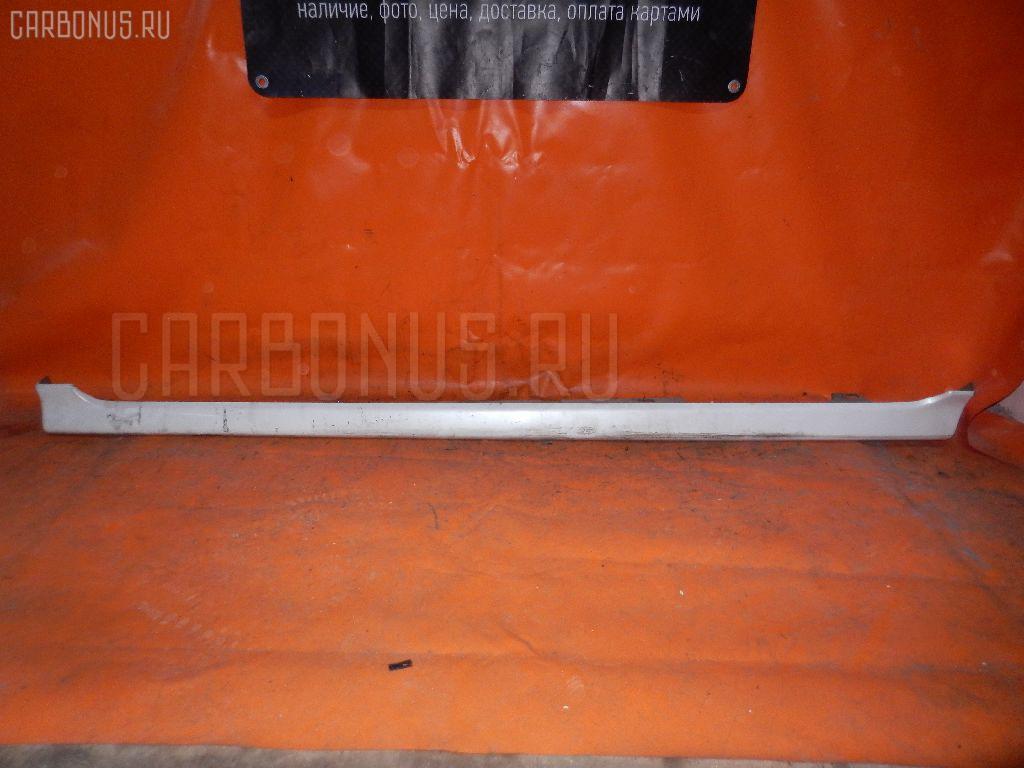 Порог кузова пластиковый ( обвес ) MAZDA ATENZA SPORT WAGON GY3W. Фото 11