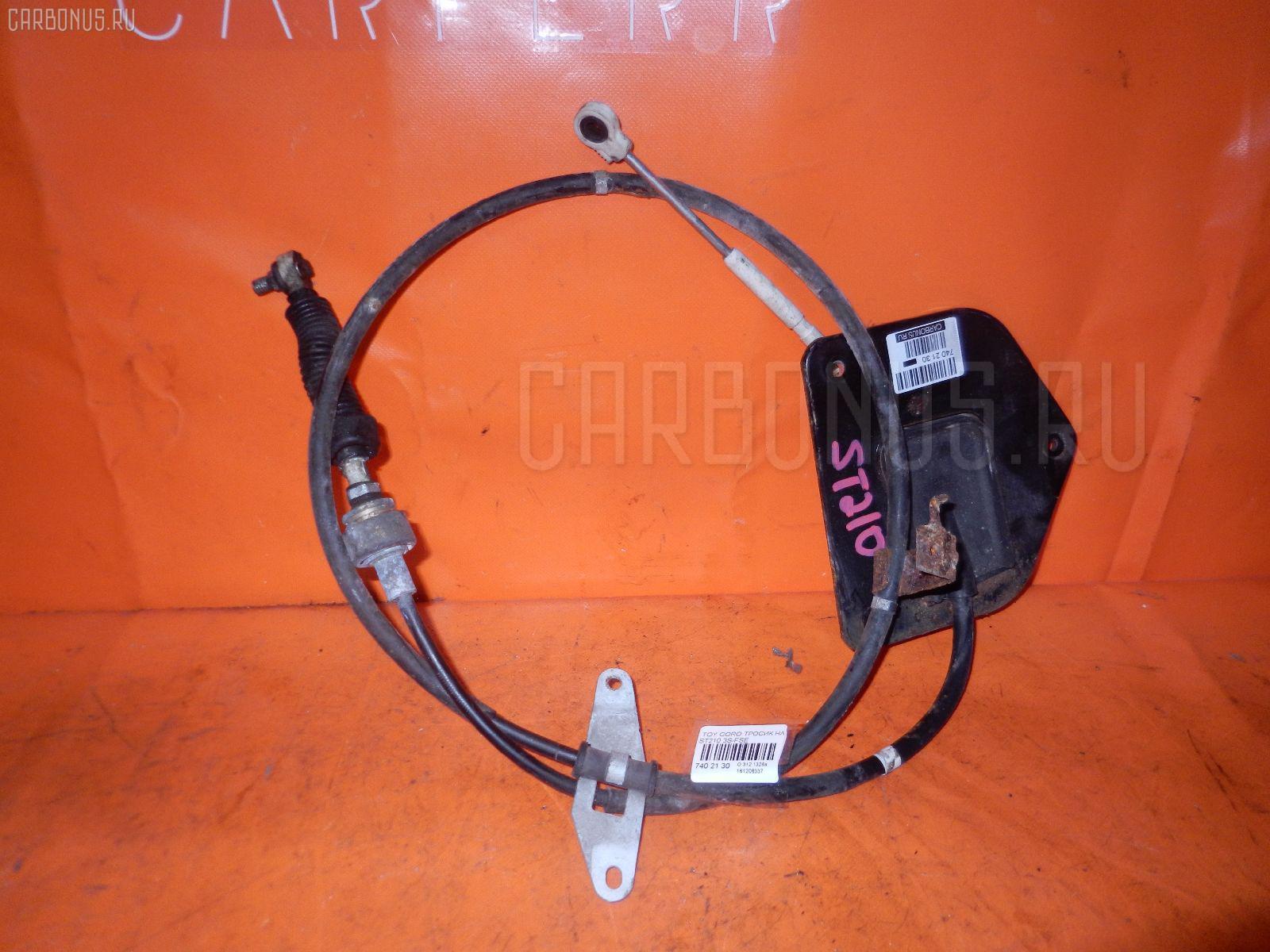 Тросик на коробку передач TOYOTA CORONA PREMIO ST210 3S-FSE. Фото 9