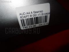Бампер 8D9807301AA, 8D0807331C, 8D0807332C, 8D9807091AA, 8D9807521AA на Audi A4 Avant 8DAPT Фото 10