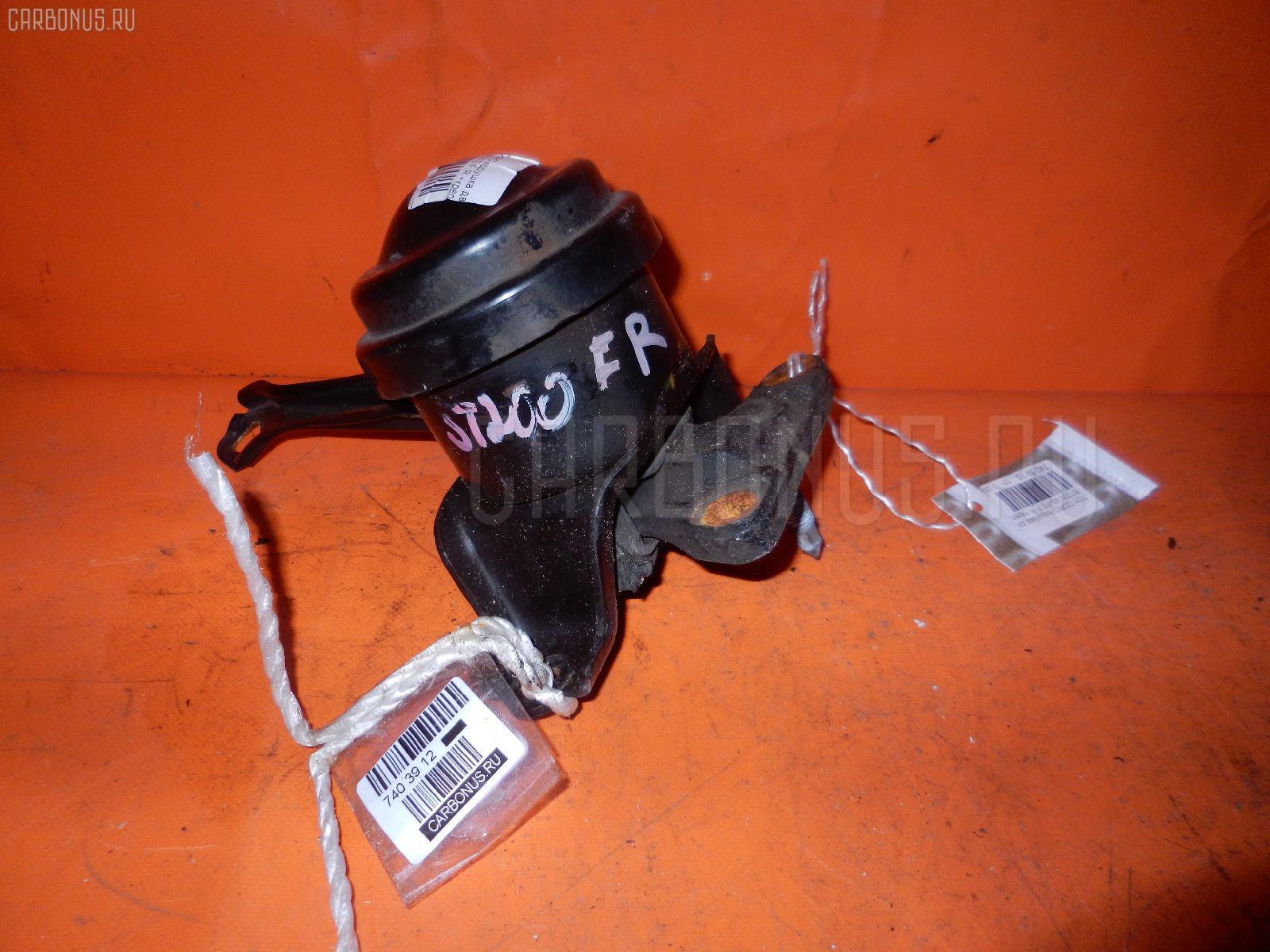 Подушка двигателя TOYOTA CORONA EXIV ST200 4S-FE. Фото 1