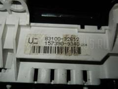 Спидометр TOYOTA VISTA SV40 4S-FE 83100-32612