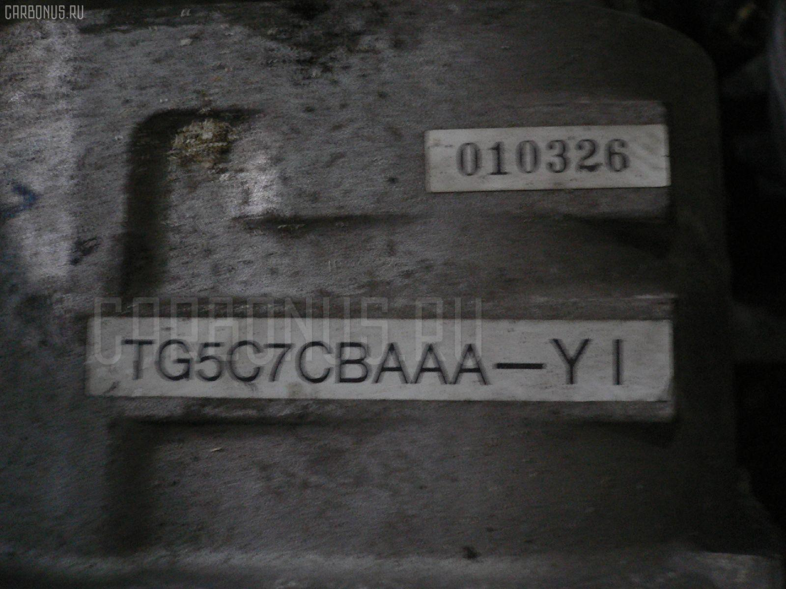 КПП автоматическая SUBARU LEGACY BP5 EJ20-T Фото 2