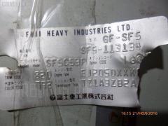 КПП автоматическая SUBARU FORESTER SF5 EJ205