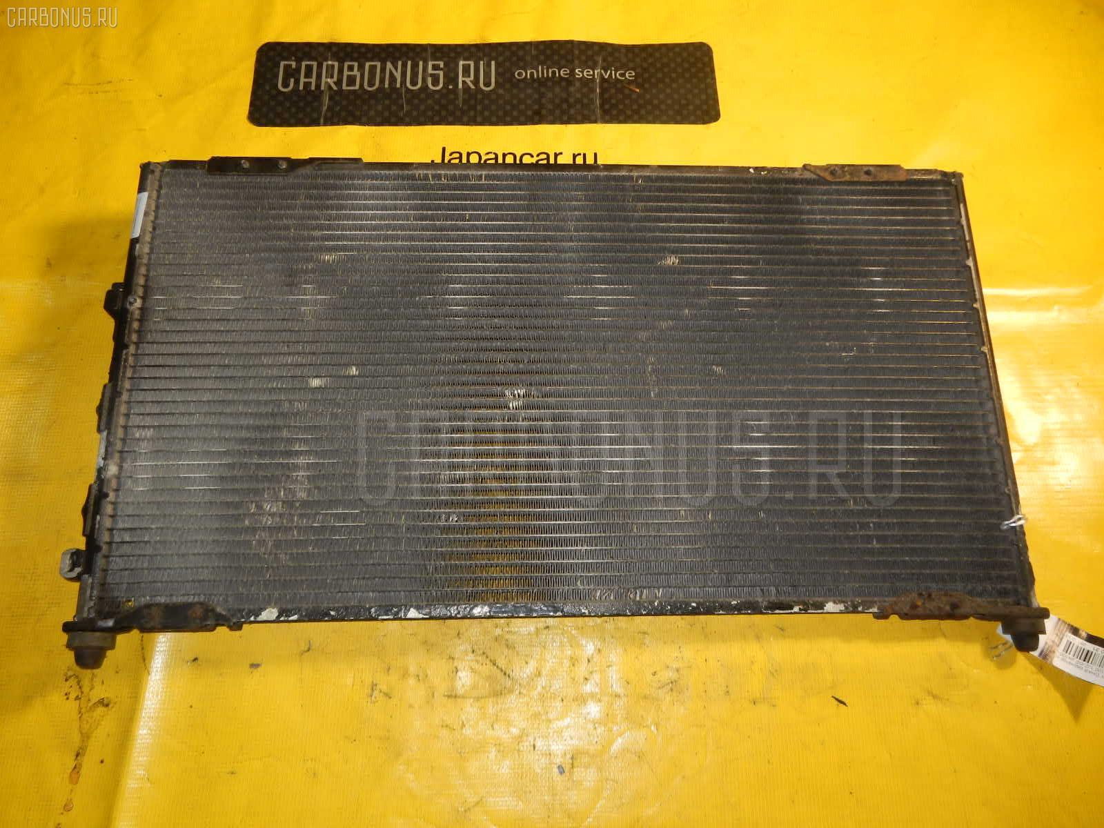 Радиатор кондиционера TOYOTA CHASER JZX100 1JZ-GE. Фото 4