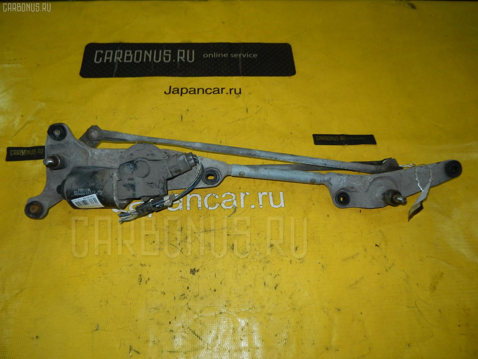 Мотор привода дворников TOYOTA CHASER JZX100. Фото 8