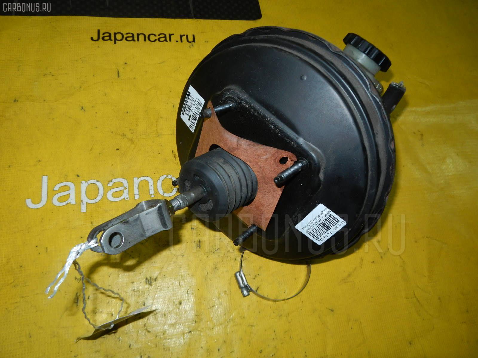 Главный тормозной цилиндр TOYOTA CHASER JZX100 1JZ-GE Фото 2