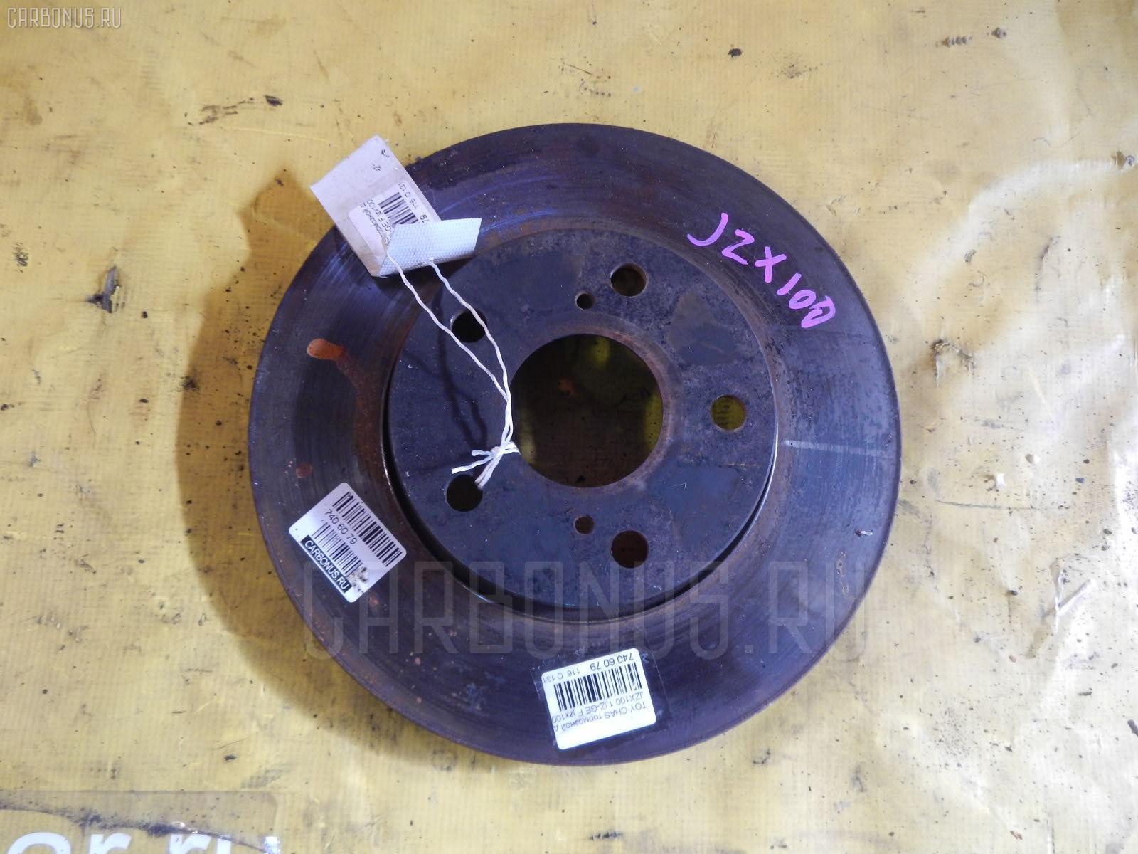 Тормозной диск TOYOTA CHASER JZX100 1JZ-GE Фото 1