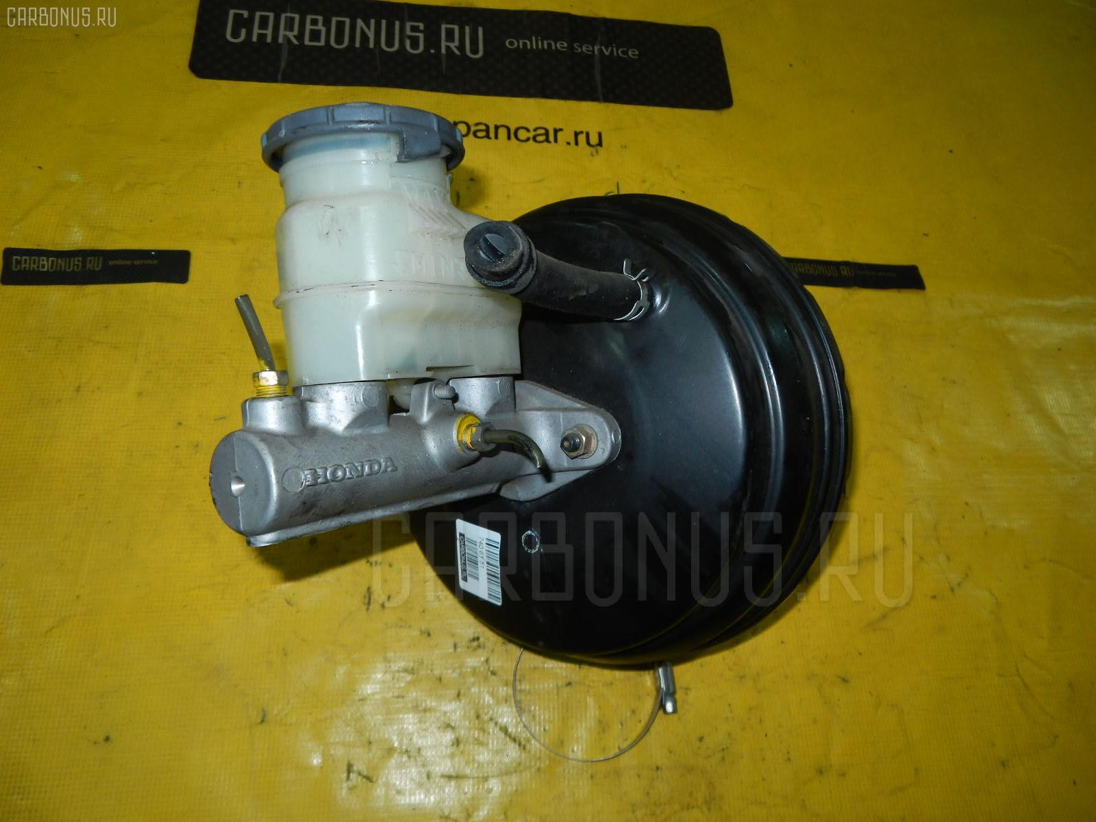 Главный тормозной цилиндр Honda Cr-v RD1 B20B Фото 1
