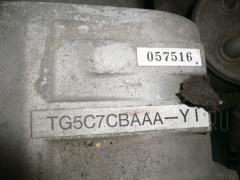 КПП автоматическая Subaru Legacy wagon BP5 EJ20-T Фото 4
