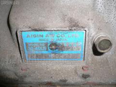 КПП автоматическая Toyota Chaser JZX100 1JZ-GE Фото 4