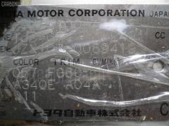 КПП автоматическая Toyota Chaser JZX100 1JZ-GE Фото 7