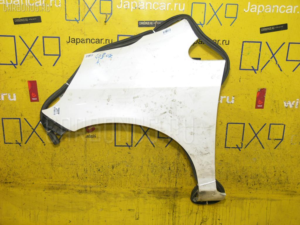 Крыло переднее HONDA FIT GD3. Фото 11