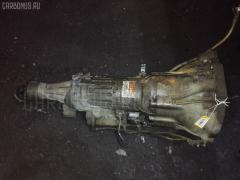 КПП автоматическая TOYOTA CROWN GS151 1G-FE