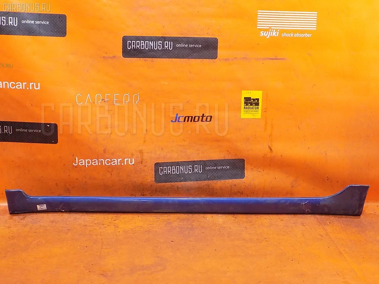 Порог кузова пластиковый ( обвес ) TOYOTA VITZ NCP13. Фото 3
