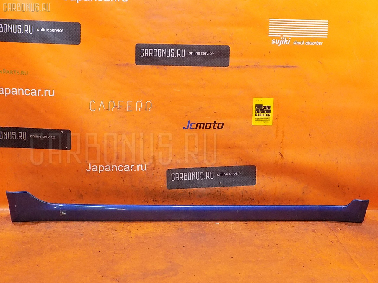 Порог кузова пластиковый ( обвес ) TOYOTA VITZ NCP13. Фото 5