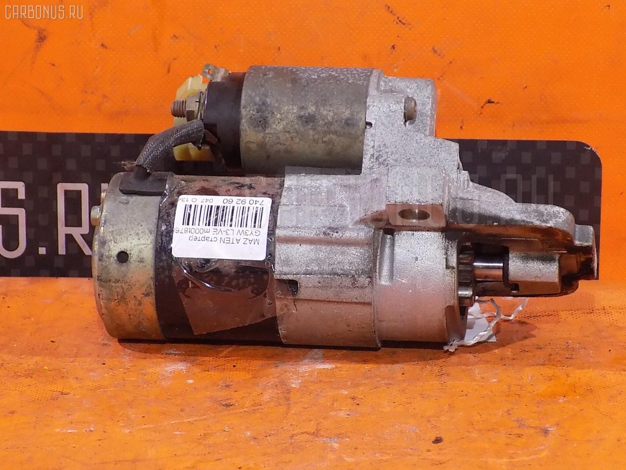 Стартер MAZDA MPV LW3W L3-DE. Фото 10