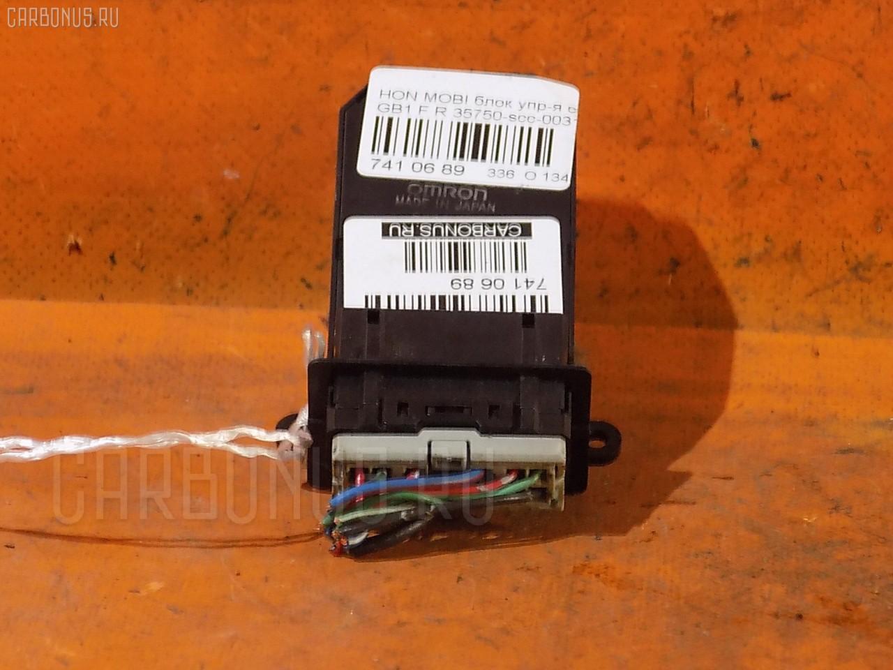Блок упр-я стеклоподъемниками HONDA MOBILIO GB1. Фото 9