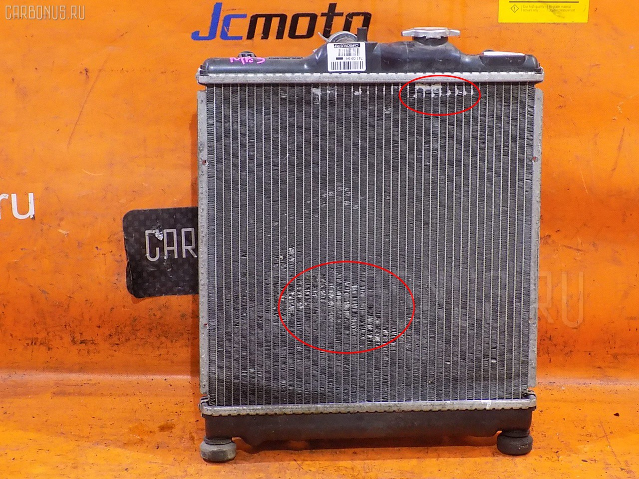 Радиатор ДВС HONDA DOMANI MB3 D15B. Фото 11