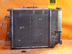 Радиатор ДВС BMW 3-SERIES E36-CG82 M44-194S1 WBACG82050KE75247 17111728907  17111712835  61318376440  64508372039  64548363741