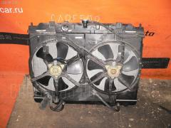 Радиатор ДВС Nissan Bassara JTNU30 QR25DE Фото 1