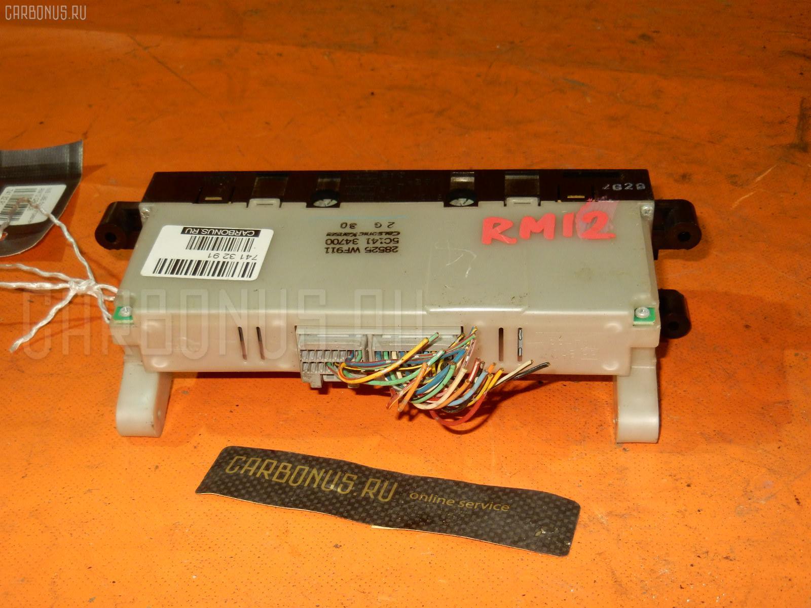 Блок управления климатконтроля NISSAN LIBERTY RM12 QR20DE. Фото 4