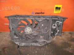Вентилятор радиатора ДВС PEUGEOT 206 SW 2KNFU NFU-TU5JP4 VF32KNFUR44359107 1253.C9  1267.E3  7104.Q3