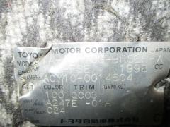 б/у КПП автоматическая TOYOTA GAIA ACM10G 1AZ-FSE