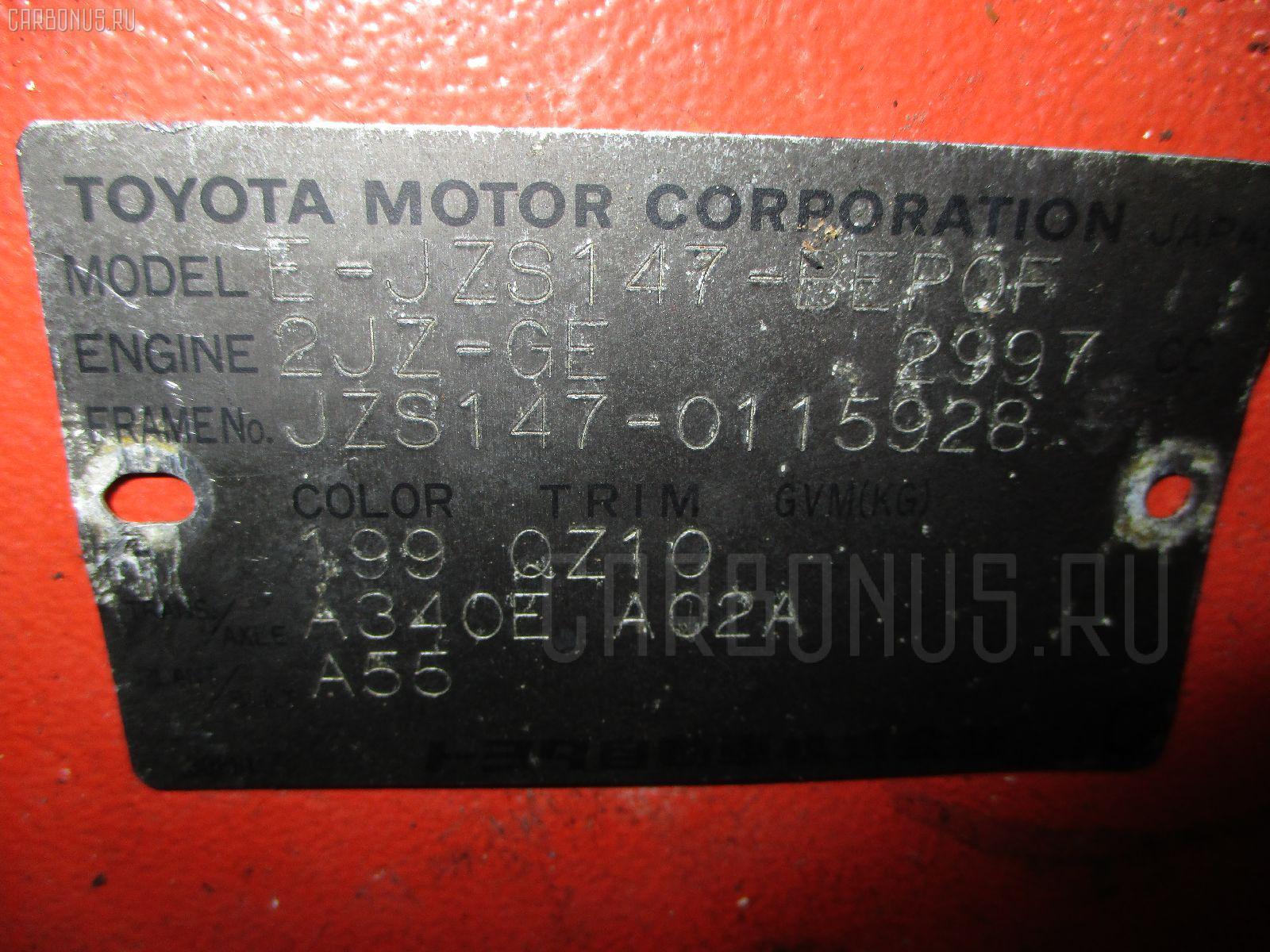 Двигатель TOYOTA CROWN MAJESTA JZS149 2JZ-GE. Фото 1