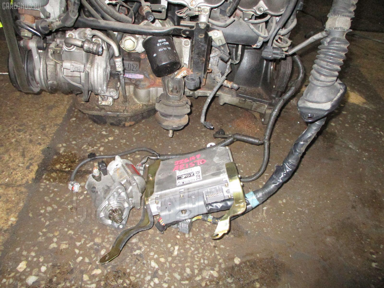 Двигатель TOYOTA CROWN MAJESTA JZS149 2JZ-GE. Фото 3